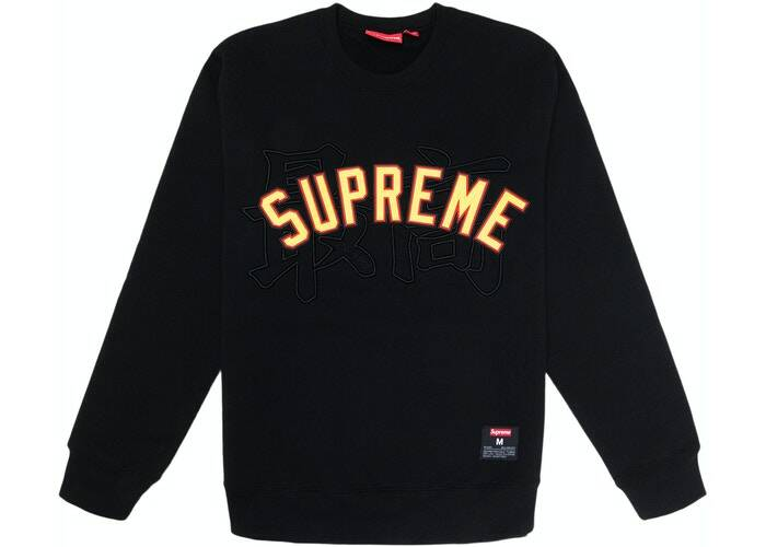Supreme Crewneck Black