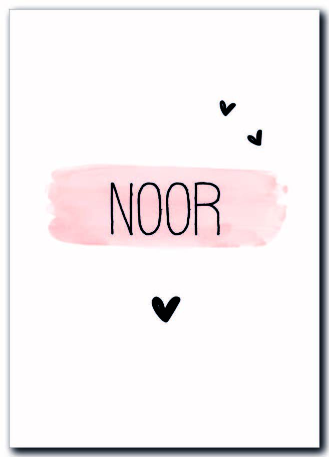Sample :  Noor