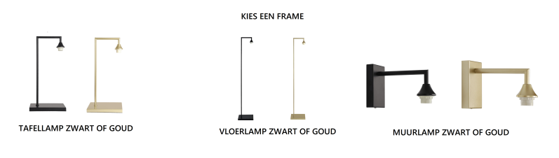 Design your own lamp | Frame