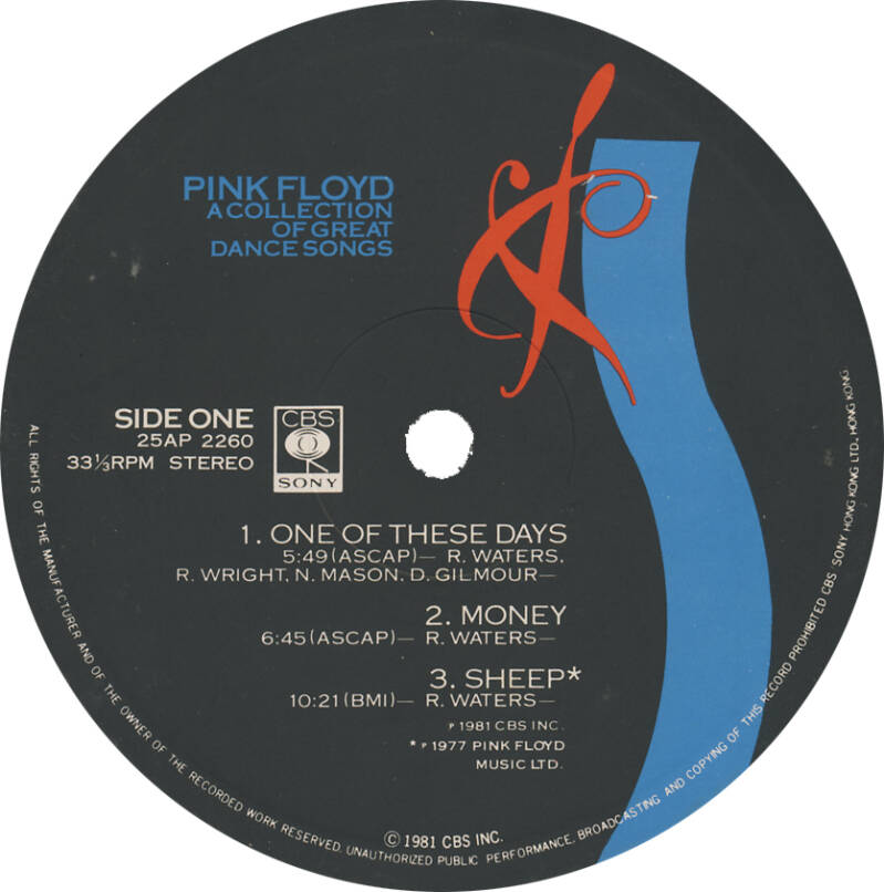 Pink Floyd - A Collection Of Great Dance Songs [Hong Kong] - LP