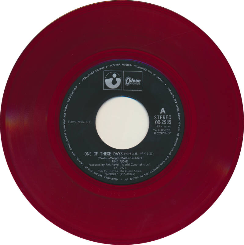 """Pink Floyd - One Of These Days [Japan, red vinyl] - 7"""""""