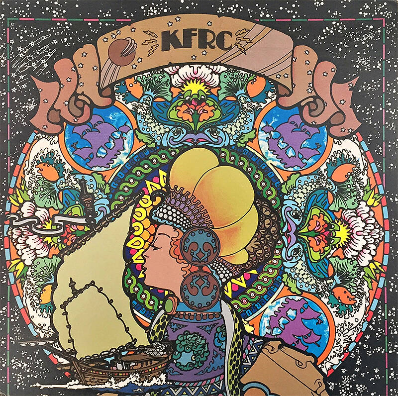 Pink Floyd (and others) - KFRC [USA, promo] - LP