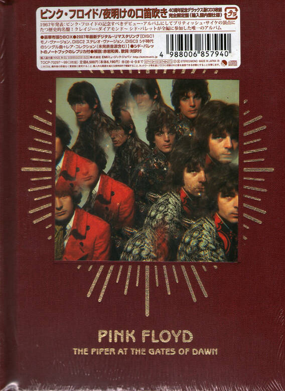 Pink Floyd - The Piper At The Gates Of Dawn - 40th Anniversary Deluxe Edition [Japan] - 3CD