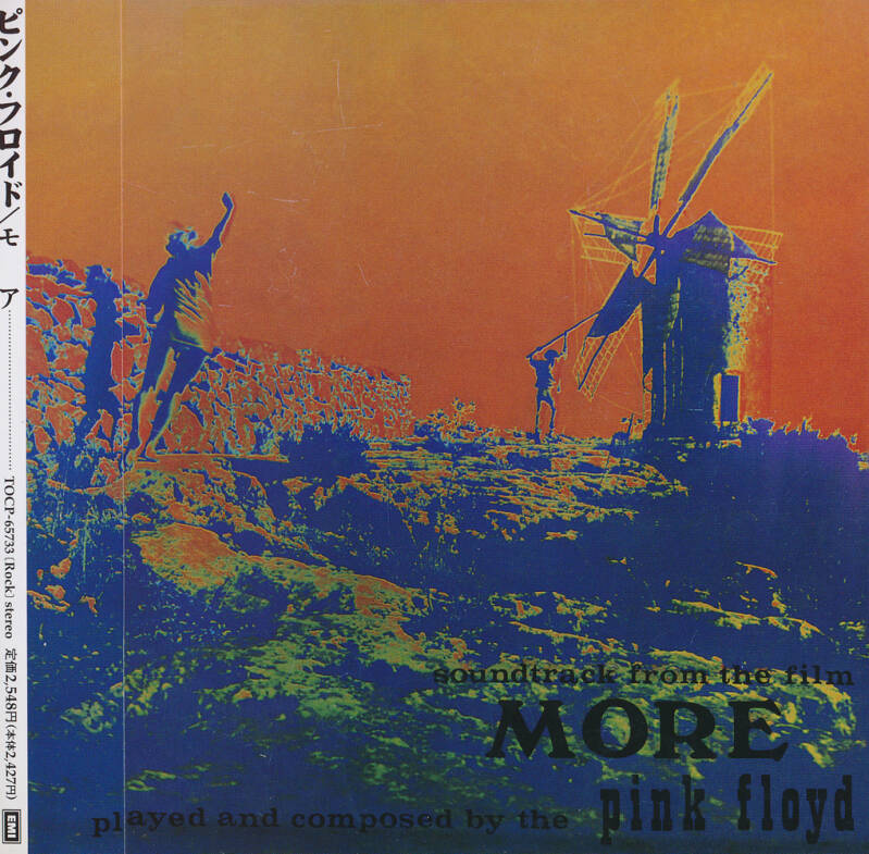 Pink Floyd - More [Japan] - CD