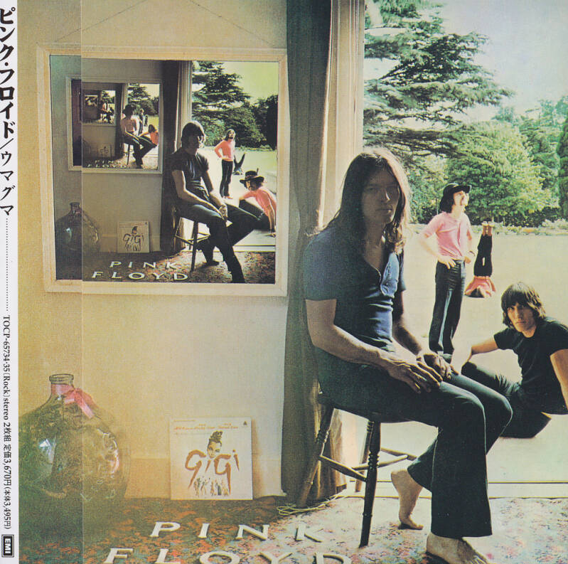 Pink Floyd - Ummagumma [Japan] - 2CD