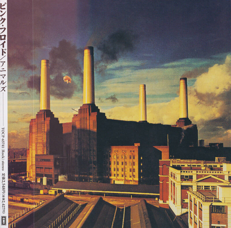 Pink Floyd - Animals [Japan] - CD
