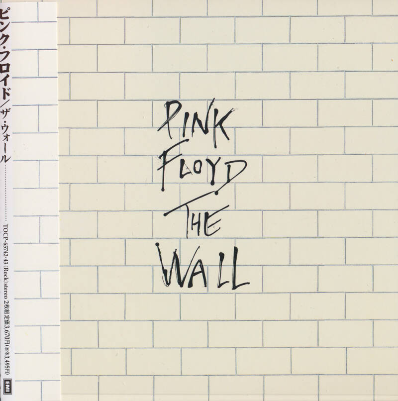Pink Floyd - The Wall [Japan] - 2CD