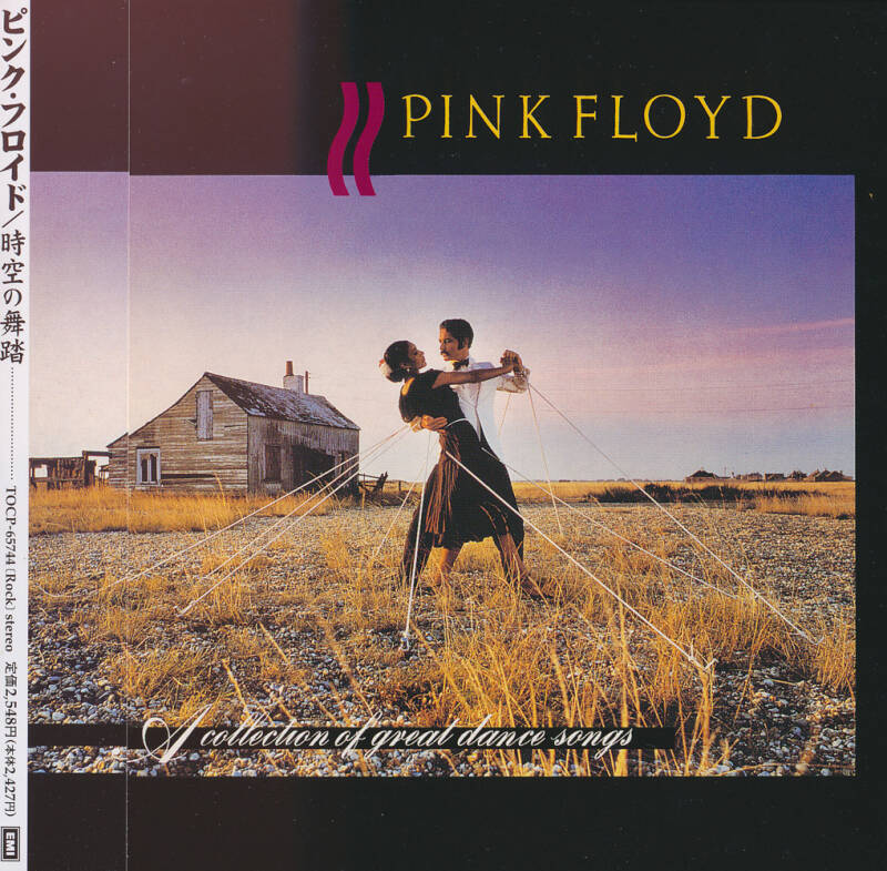 Pink Floyd - A Collection Of Great Dance Songs [Japan] - CD