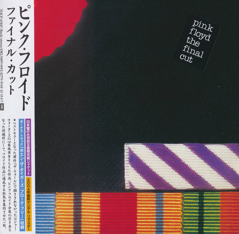 Pink Floyd - The Final Cut [Japan] - CD