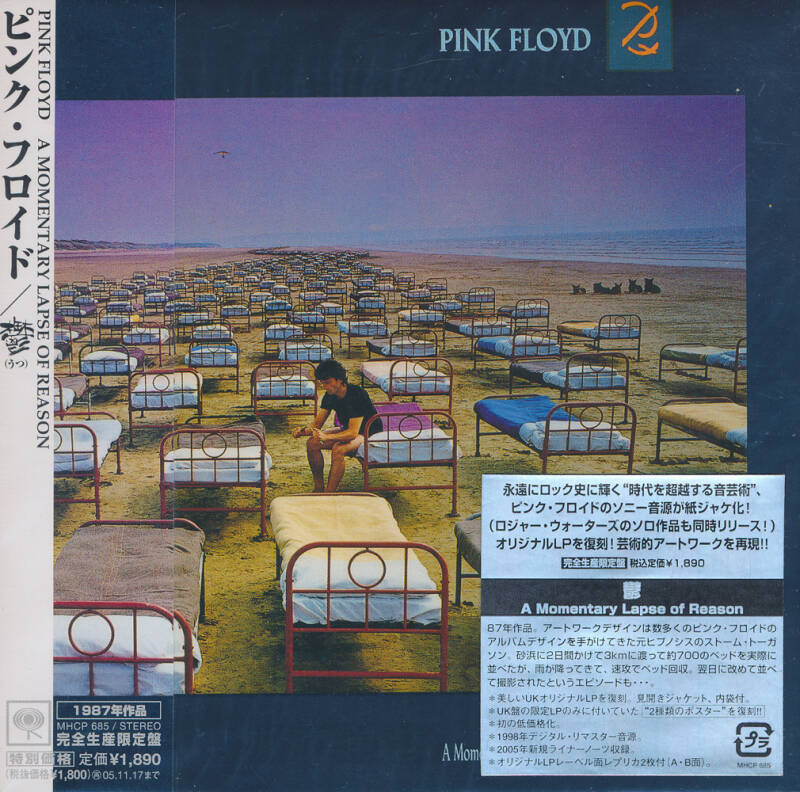 Pink Floyd - A Momentary Lapse Of Reason [Japan] - CD