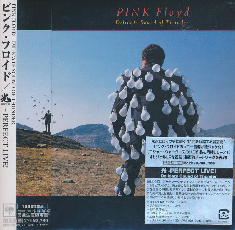 Pink Floyd - Delicate Sound Of Thunder [Japan] - 2CD