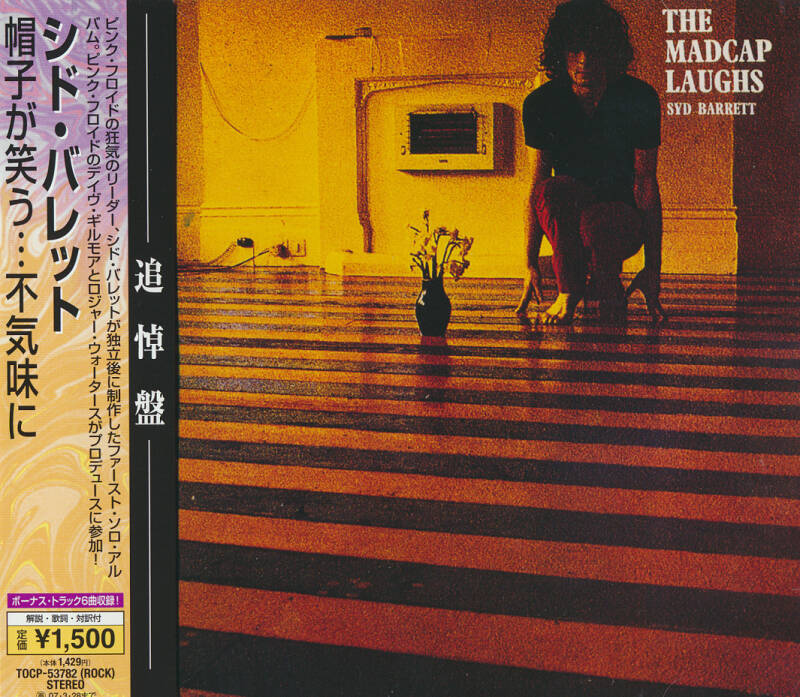 Syd Barrett - The Madcap Laughs [Japan] - CD