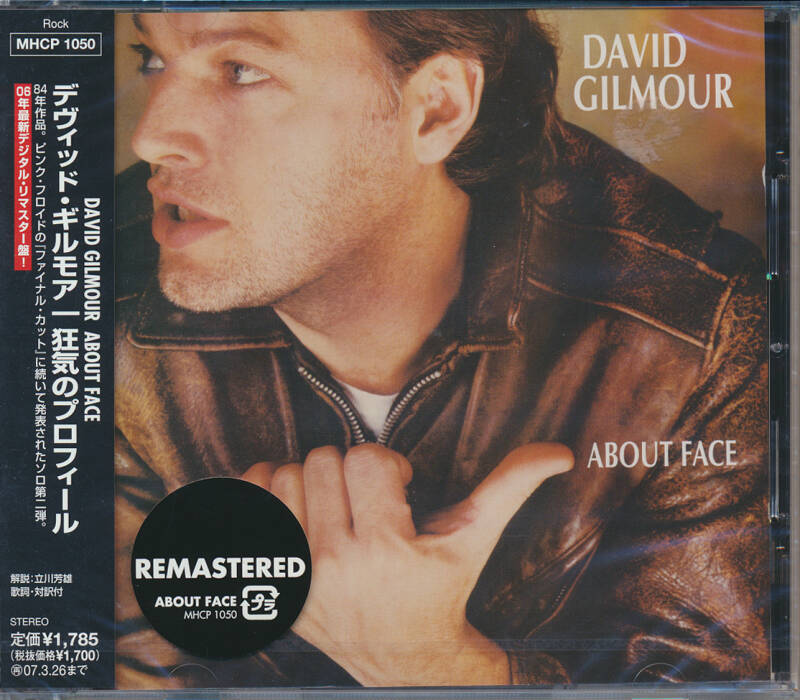 David Gilmour - About Face [Japan] - CD
