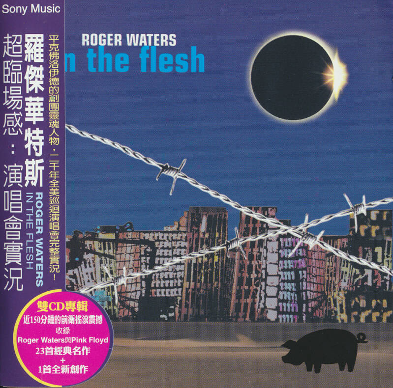 Roger Waters - In The Flesh [Taiwan] - 2CD