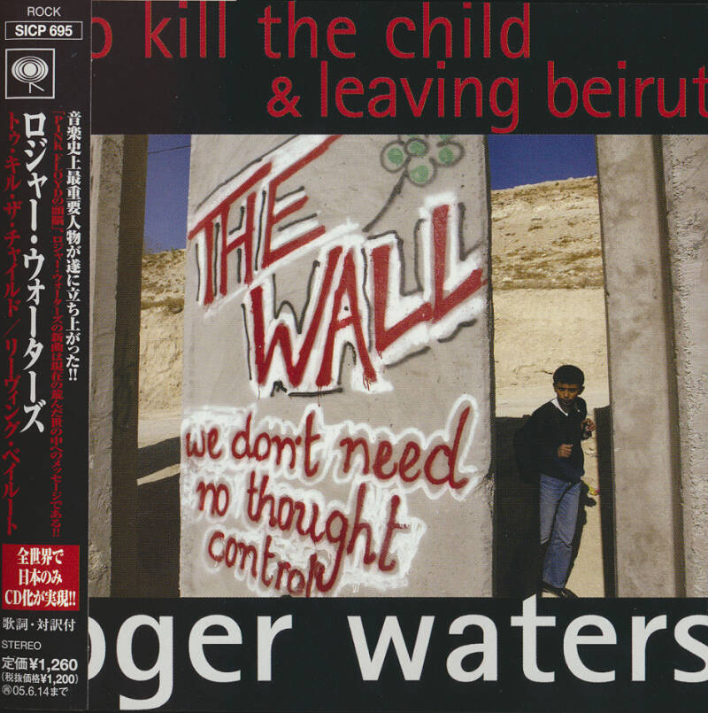 Roger Waters - To Kill The Child [Japan] - CD Single
