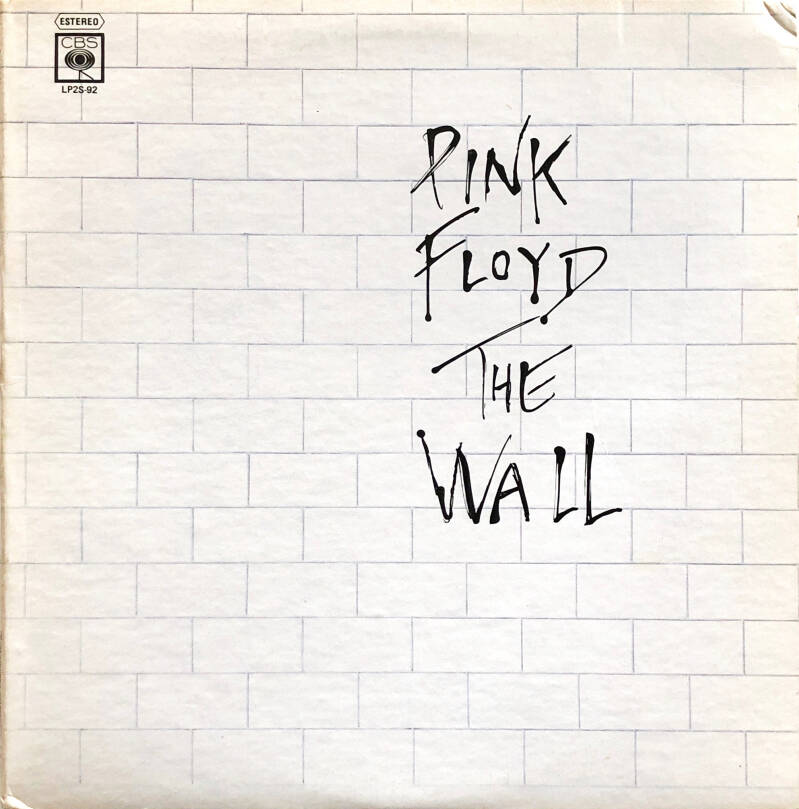 Pink Floyd - The Wall [Mexico] - 2LP