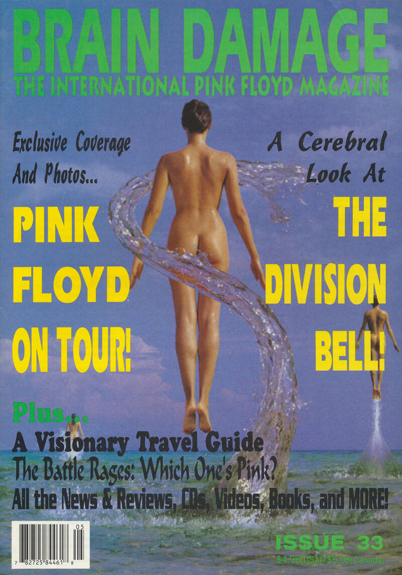 Pink Floyd - Brain Damage 33, May 1994 [USA] - Magazine