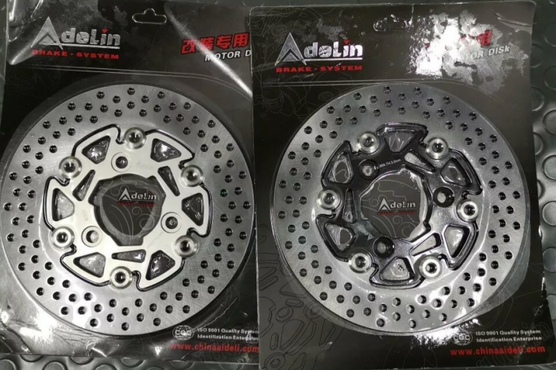 Adelin Brake Disc