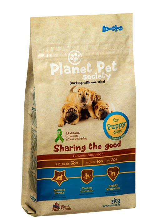 Planet Pet Dog Puppy - Kip & Rijst