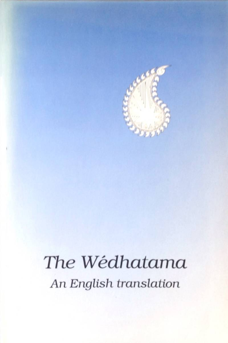 The Wedhatama - S. Robson