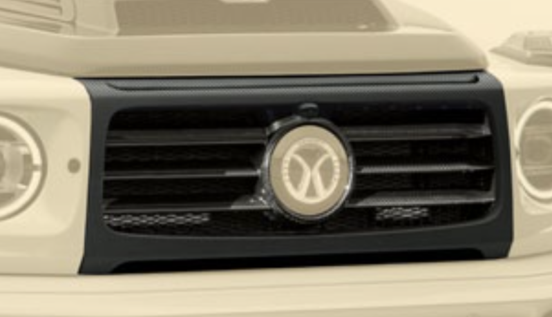 Mansory Fully Carbon Front Mask With Grill G Class (W463a) [PRO000386]