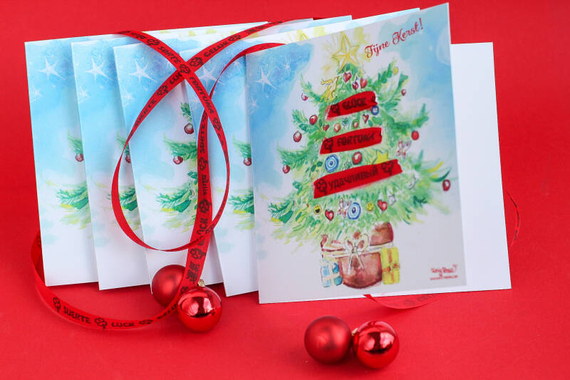 Set of  5 - Kerst Kaart  - Luckytree + extra luck ribbons!