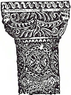 EI E1847/46 Ornate pillar