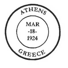 NS B5007 Postmark Greece