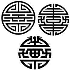 SW C05174/13 Drie chinese tekens