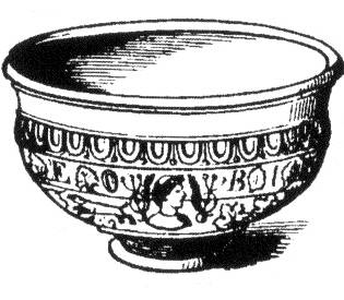 NS D8303 Greek bowl