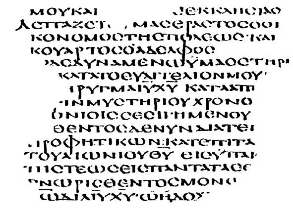 NS N6504 Greek text