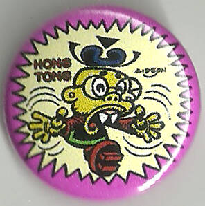 Hong Tong button
