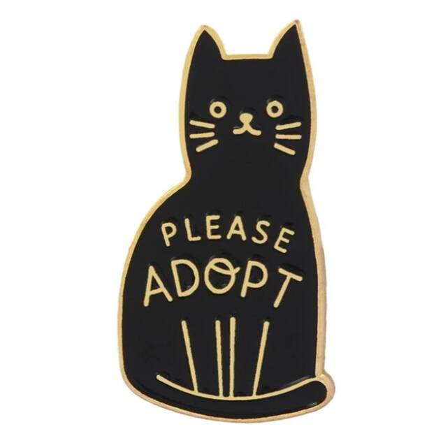 Pin please adopt