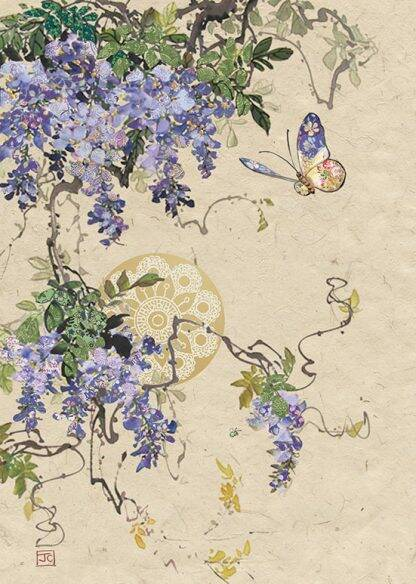 Wisteria Butterfly