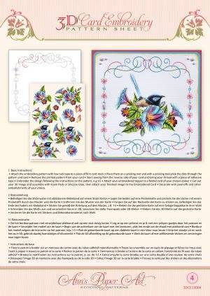 3DCE13004 - 3D Card Embroidery Pattern Sheets Morning Glory