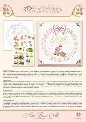 3DCE13015 - 3D Card Embroidery Pattern Sheets Baby Frame
