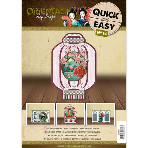 QAE10014 - Quick and Easy 14 - Amy Design Oriental