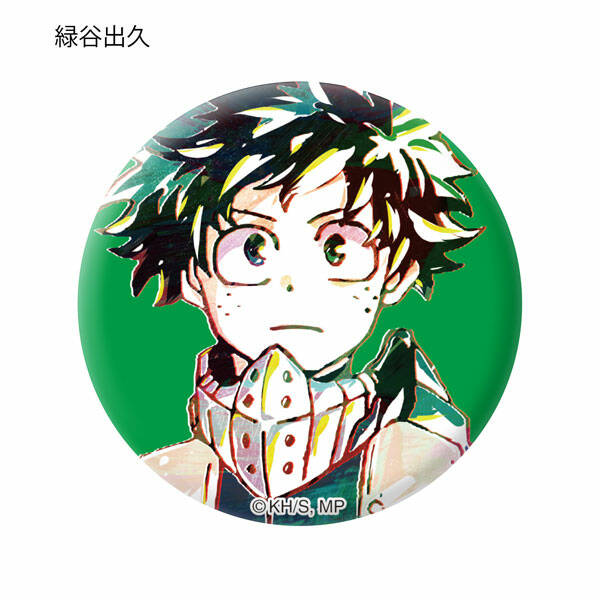 Boku no hero Academia: Ani-Art Tin Badge - Izuku Midoriya