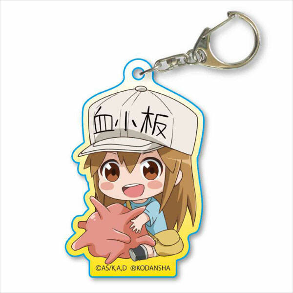 Cells at Work!: Platelet keychain