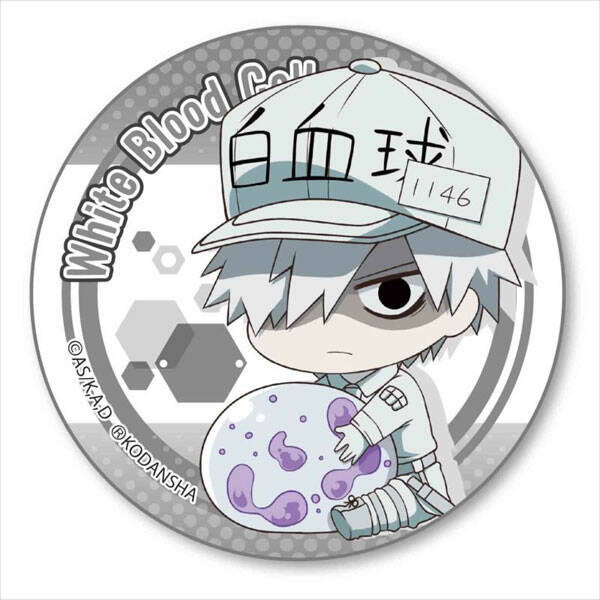 Cells at Work! badge - White bloodcell