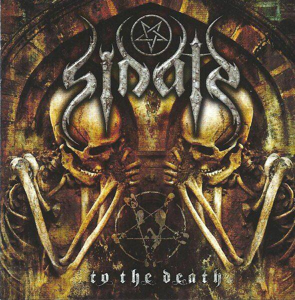 SINATE To the death CD