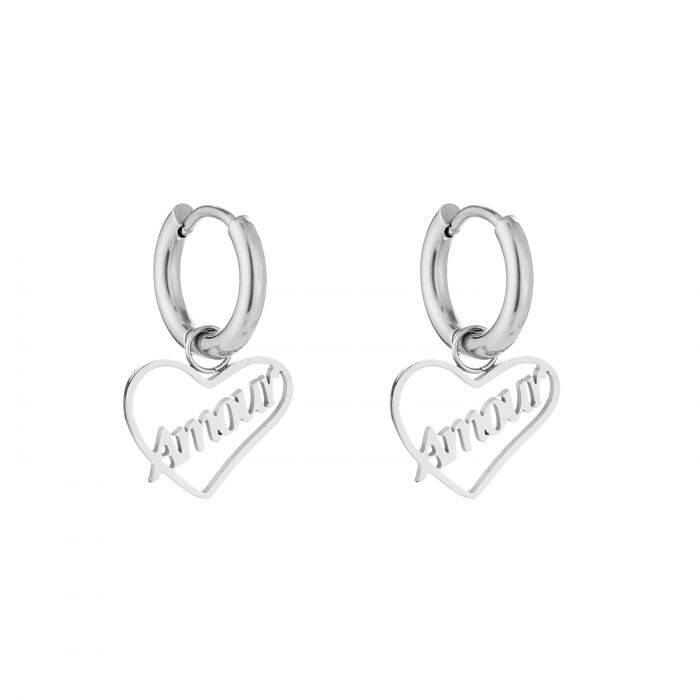 Amour in Heart earrings - Silver