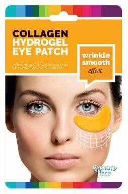Collagen Hydrogel Eye Patch - wrinkle smooth effect